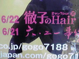 20080619120314.jpg