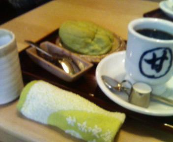 おかげ茶屋 2