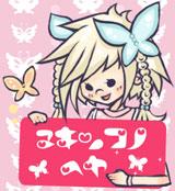 yukinko-logo003.jpg