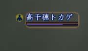 Nol08053000.jpg