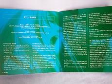 2008_06040016.jpg