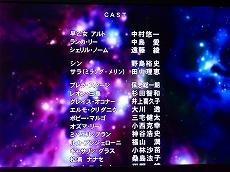 2008_06110084.jpg