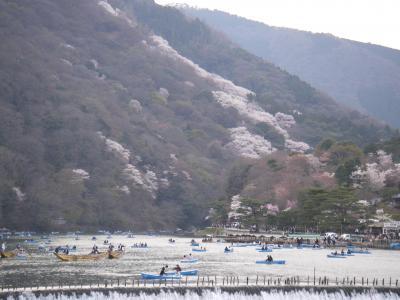 ohigawa