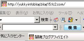 URLにもイラスト表示