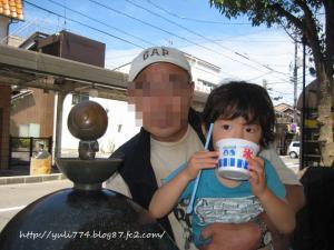 IMG_6690_20080806184313.jpg