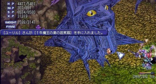 TWCI_2008_5_27_16_14_54.jpg