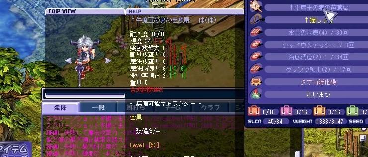 TWCI_2008_5_29_2_28_3.jpg