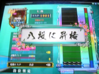 20080318007.jpg