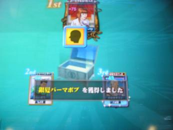 20080326001.jpg