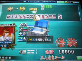 20080326004.jpg