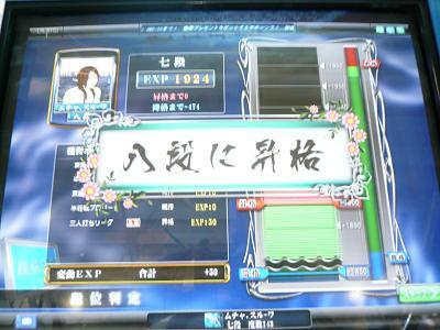20080506005.jpg