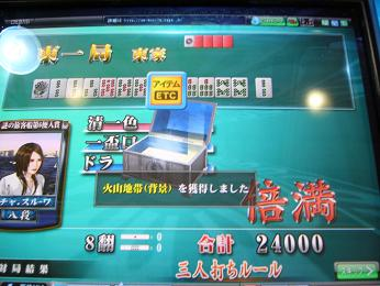 20080507002.jpg