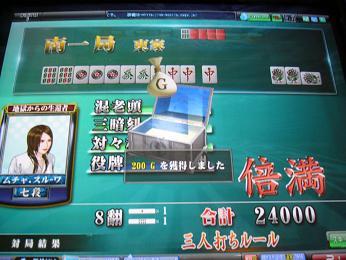 20080521002.jpg