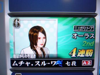 20080521003.jpg