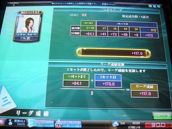 20080521005.jpg