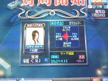 20080525002.jpg