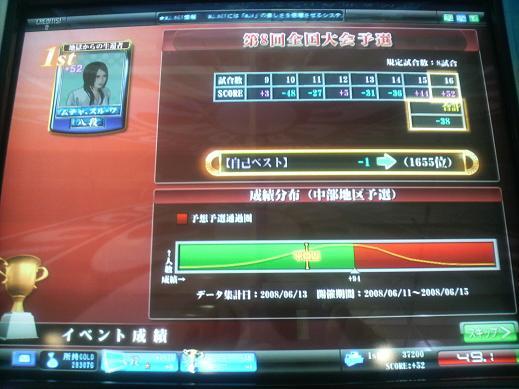 20080614005.jpg