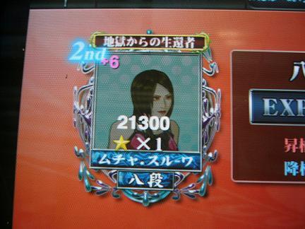 20080620005.jpg