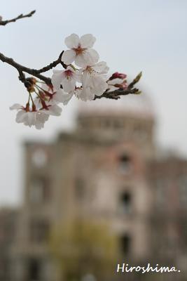 原爆ドーム-2008-