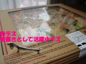 DSC02431_convert_20080413133449.jpg