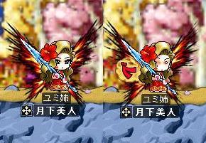 yumibu.jpg
