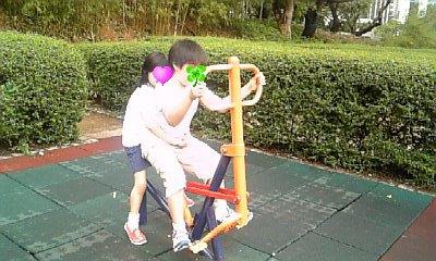 九龍公園内遊具