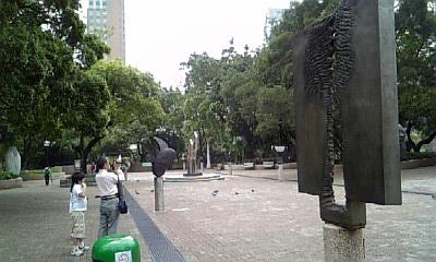 九龍公園内オブジェ群