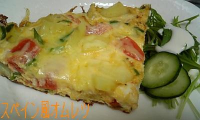 スペイン風オムレツチーズのせ