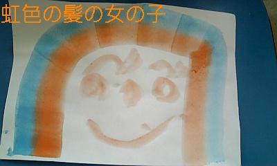 レインボーアート 虹色の髪の女の子