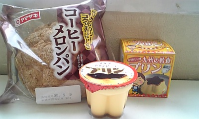 コーヒーメロンパン&九州給食プリン