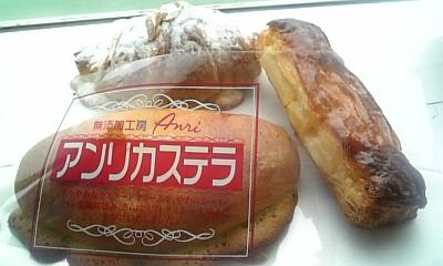 アンリのパン
