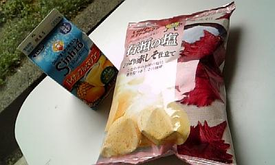 赤シソぽてち&パイナップルマンゴージュース・シントー♪