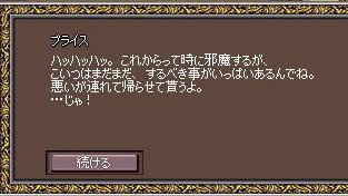 犯行予告(マテ