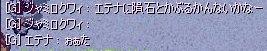 ぶるかん02
