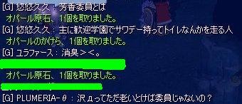 θさん09