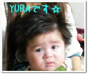 yura1