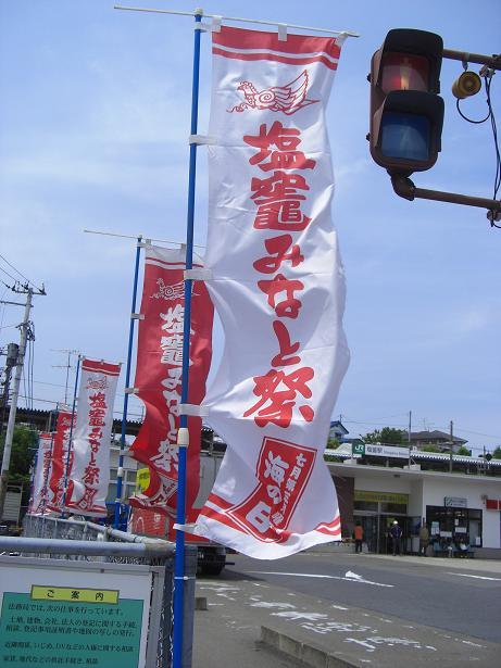 2008みなと祭2