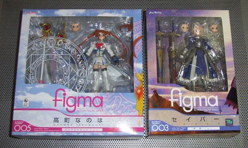 figma20080524.jpg