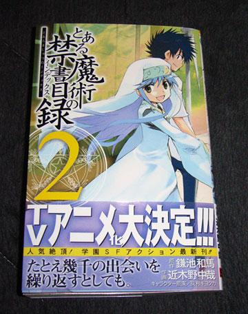 index20080611.jpg
