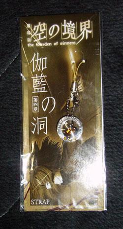 karanokyoukai20080528a.jpg