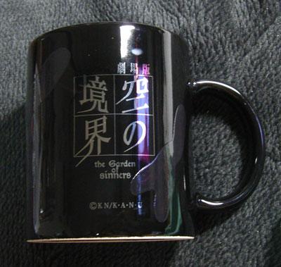 karanokyoukai20080528c.jpg