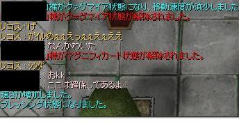戻って来い!?