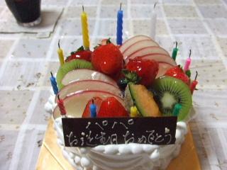 パパのお誕生日
