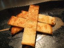 パン(治平)