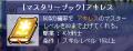 akichan