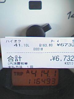 20080318220208