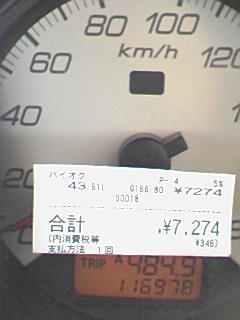 20080318220354