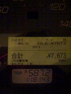 20080329195325