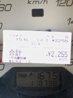 20080513230520