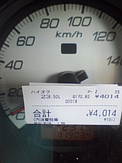 20080529232128